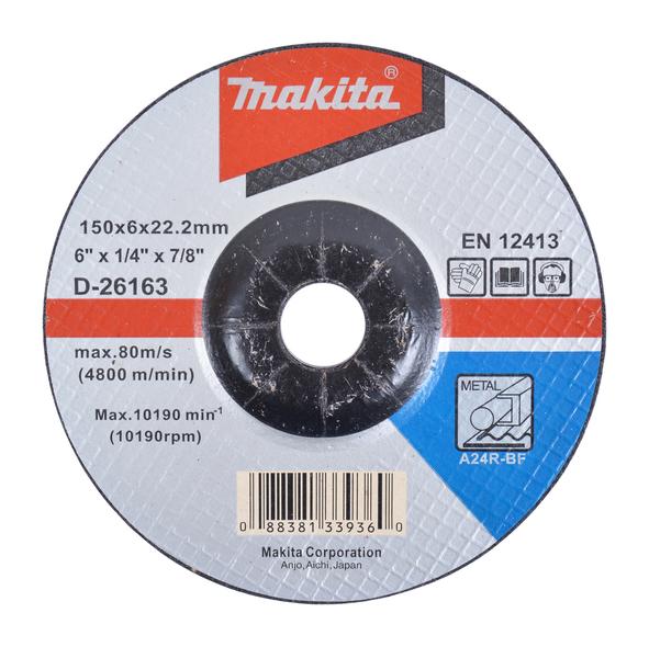 Диски обдирочные для УШМ Ø 100-230 мм