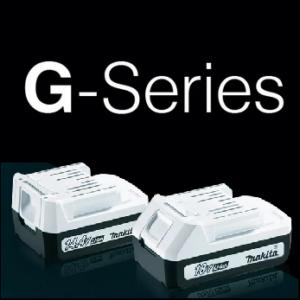 Аккумуляторы Makita G-Series