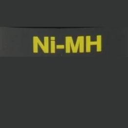 Никель - металлогидридные (Ni-MH)