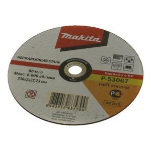 Диски абразивные отрезные Ø 100-355 мм Makita